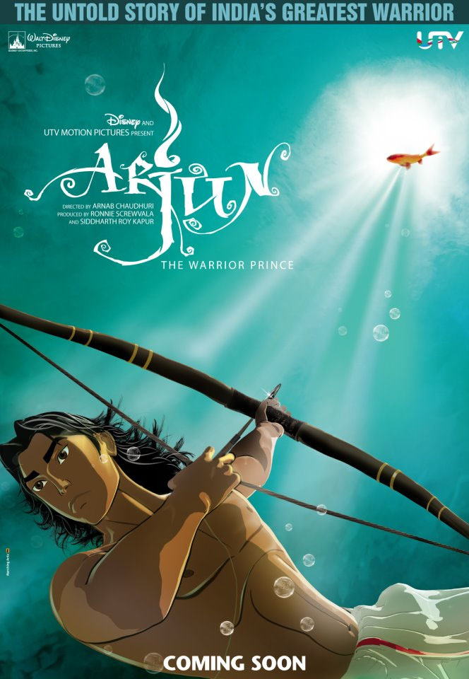 Arjun The Warrior Prince Movie Poster