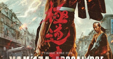 Yakuza Apocalypse movie poster