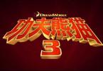 Kung Fu Panda-3 Chinese